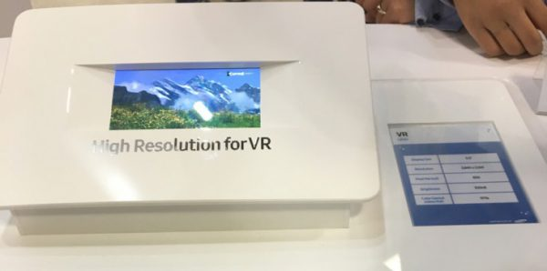 samsung-galaxy-special-realite-virtuelle-vr